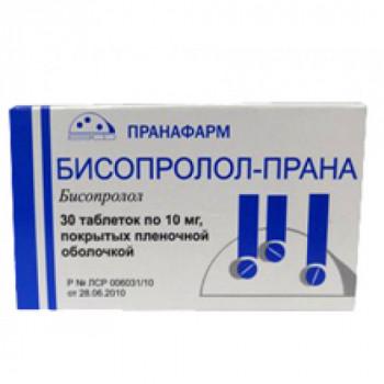 БИСОПРОЛОЛ-ПРАНА ТАБ. П.П.О. 10МГ №30 в Красноярске