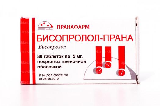 БИСОПРОЛОЛ-ПРАНА ТАБ. П.П.О. 5МГ №30 в Томске