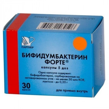 БИФИДУМБАКТЕРИН ФОРТЕ КАПС. 5ДОЗ №30 ПАТ в Хабаровске