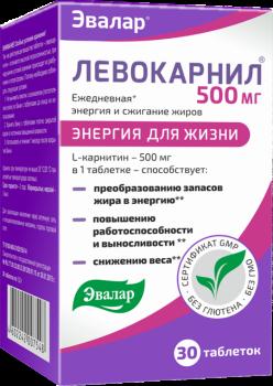 ЛЕВОКАРНИЛ ТАБ. 500МГ №30 БАД в Екатеринбурге