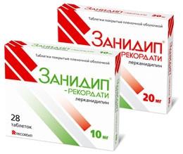 ЗАНИДИП-РЕКОРДАТИ ТАБ. П.П.О. 20МГ №28 в Екатеринбурге