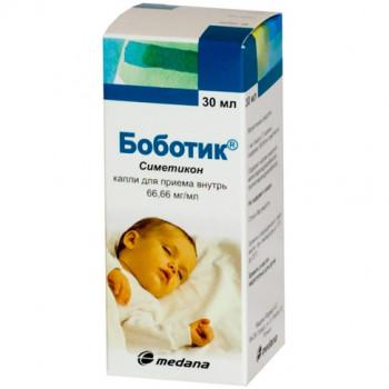БОБОТИК КАПЛИ ВНУТР. 66,66МГ/МЛ 30МЛ в Ярославле
