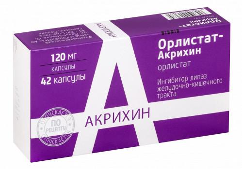 ОРЛИСТАТ ОРЛИСТАТ-АКРИХИН КАПС 120МГ №42 в Туле