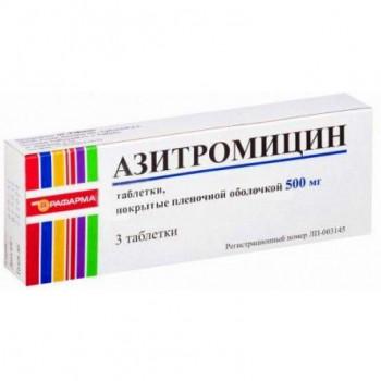 АЗИТРОМИЦИН ТАБ. П.П.О. 500МГ №3 РМА в Чебоксарах