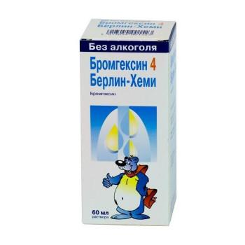 БРОМГЕКСИН Р-Р ВНУТР 4МГ/5МЛ 60МЛ БХГ в Хабаровске