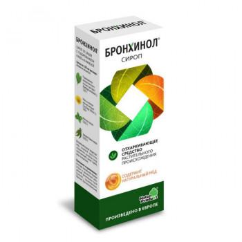 БРОНХИНОЛ СИРОП 100МЛ в Екатеринбурге