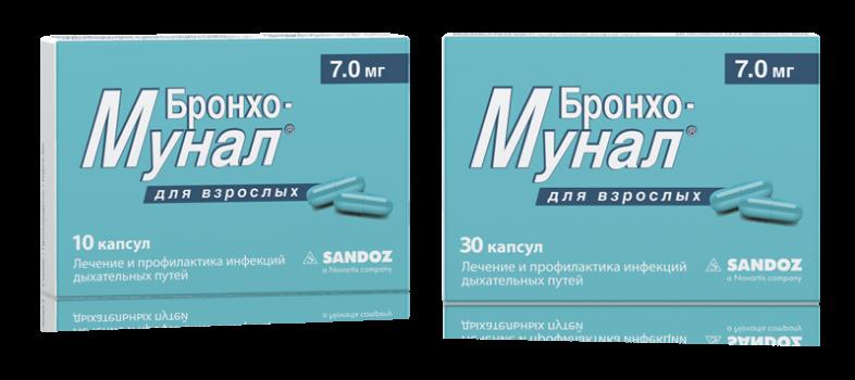 БРОНХО-МУНАЛ КАПС. 7МГ №10 в Томске