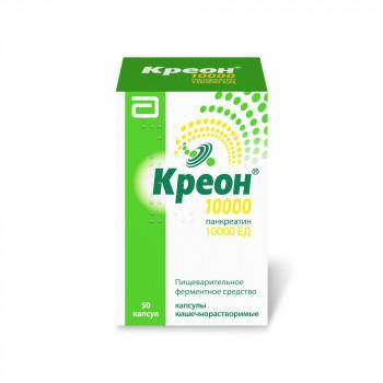 КРЕОН 10000 КАПС. КШ/РАСТВ 10000ЕД №50 в Екатеринбурге