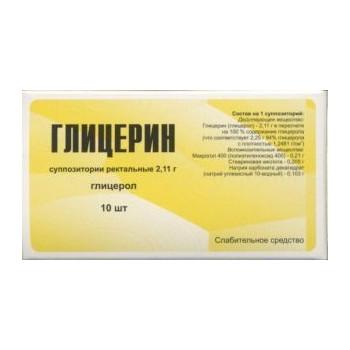 ГЛИЦЕРИН СУПП. РЕКТ. 2,11Г №10 ТУФ в Чебоксарах