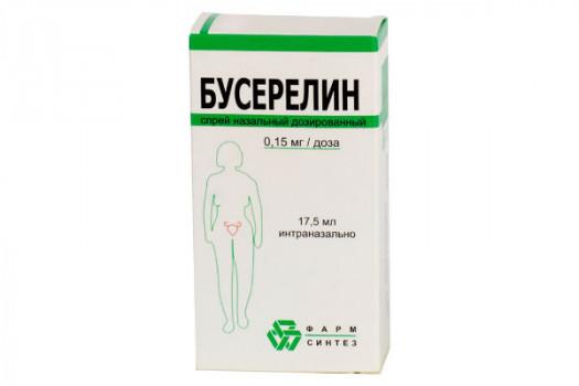 БУСЕРЕЛИН СПРЕЙ НАЗ. 150МКГ/ДОЗА 17.5МЛ ДЕК в Екатеринбурге