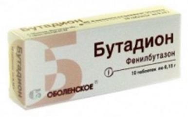 БУТАДИОН ТАБ. 150МГ №10 в Екатеринбурге