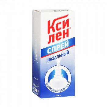КСИЛЕН СПРЕЙ НАЗ. 0,1% 15МЛ в Хабаровске