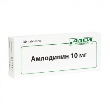 АМЛОДИПИН ТАБ. 10МГ №30 АЛС в Екатеринбурге