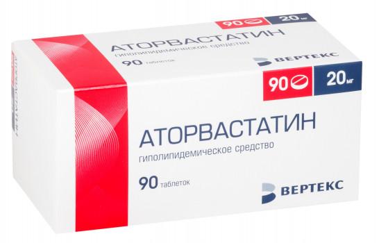 АТОРВАСТАТИН ТАБ. П.П.О. 20МГ №90 ВРТ в Чебоксарах
