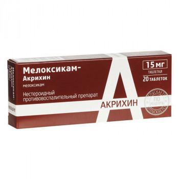 МЕЛОКСИКАМ МЕЛОКСИКАМ-АКРИХИН ТАБ. 15МГ №20 в Туле
