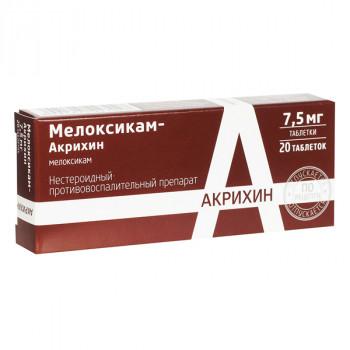 МЕЛОКСИКАМ МЕЛОКСИКАМ-АКРИХИН ТАБ. 7.5МГ №20 в Туле