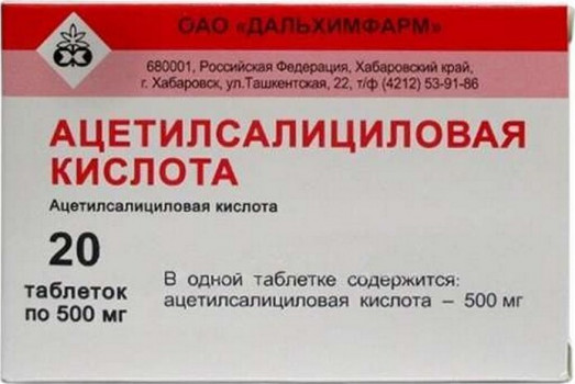 АЦЕТИЛСАЛИЦИЛОВАЯ К-ТА ТАБ. 500МГ №20 ДХФ в Ярославле