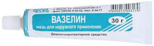 ВАЗЕЛИН МАЗЬ 30Г МПЗ в Чебоксарах