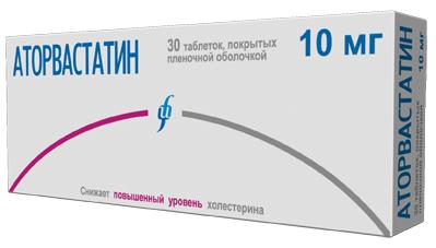 АТОРВАСТАТИН ТАБ. П.П.О. 10МГ №30 СРФ в Туле