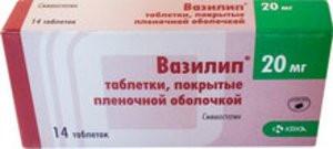 ВАЗИЛИП ТАБ. П.П.О. 20МГ №14 КРР в Хабаровске