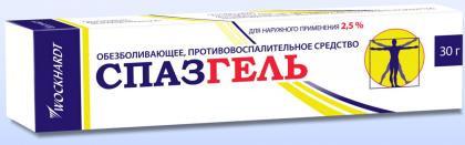 СПАЗГЕЛЬ ГЕЛЬ 2,5% 30Г в Чебоксарах