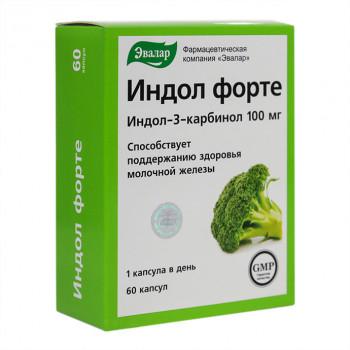 ИНДОЛ ФОРТЕ КАПС. №60 БАД в Екатеринбурге