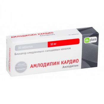 АМЛОДИПИН КАРДИО ТАБ. 10МГ №30 в Екатеринбурге