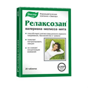 ВАЛЕРИАНА ФОРТЕ РЕЛАКСОЗАН ТАБ. №20 БАД в Хабаровске