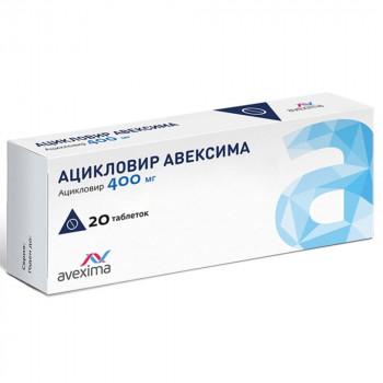 АЦИКЛОВИР АВЕКСИМА ТАБ. 400МГ №20 в Чебоксарах