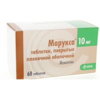МАРУКСА ТАБ. П.П.О. 10МГ №60 в Ярославле