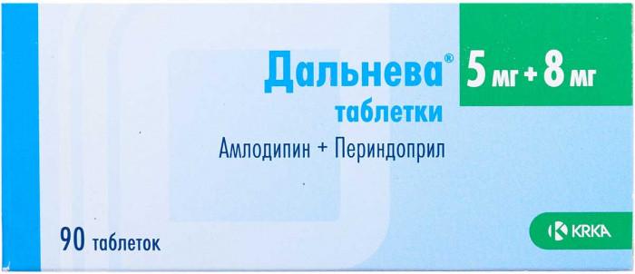 ДАЛЬНЕВА ТАБ. 5МГ+8МГ №90 в Туле