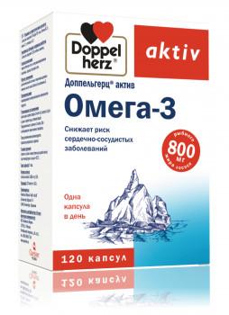 ДОППЕЛЬГЕРЦ АКТИВ ОМЕГА-3 КАПС. 1,366Г №120 БАД в Ярославле