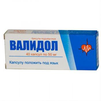 ВАЛИДОЛ КАПС. 50МГ №40 ЛЮМ в Чебоксарах