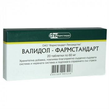 ВАЛИДОЛ ТАБ. 60МГ №20 ФСД в Челябинске
