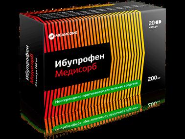 ИБУПРОФЕН КАПС. 200МГ №20 МДС в Екатеринбурге