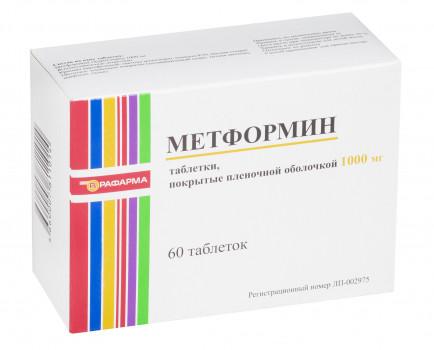 МЕТФОРМИН ТАБ. П.П.О. 1000МГ №60 РМА в Курске