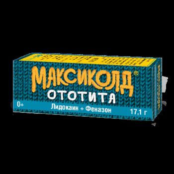 МАКСИКОЛД ОТОТИТА КАПЛИ УШН. 15МЛ в Екатеринбурге