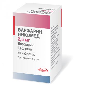ВАРФАРИН НИКОМЕД ТАБ. 2,5МГ №50 в Ярославле