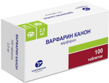 ВАРФАРИН ТАБ. 2.5МГ №100 КНФ в Чебоксарах