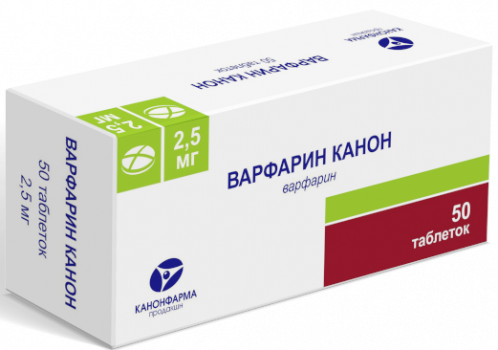 ВАРФАРИН ТАБ. 2,5МГ №50 КНФ в Красноярске