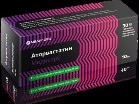АТОРВАСТАТИН ТАБ. П.П.О. 10МГ №30 МДС в Ярославле