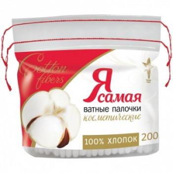 ВАТНЫЕ ПАЛОЧКИ Я САМАЯ (ПЭ) №100 в Хабаровске