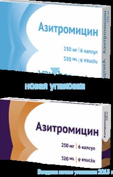АЗИТРОМИЦИН КАПС. 250МГ №6_ОЗН в Тюмени