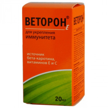 ВЕТОРОН Е Р-Р ВНУТР 2% 20МЛ БАД в Екатеринбурге