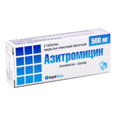 АЗИТРОМИЦИН ТАБ. П.П.О. 500МГ №3 РЛФ в Тюмени