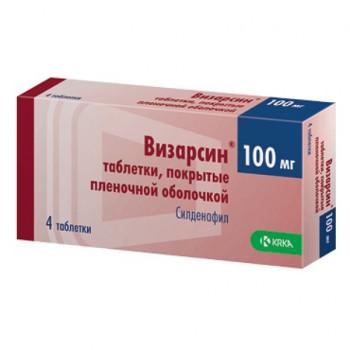 ВИЗАРСИН ТАБ. П.П.О. 100МГ №4 в Красноярске