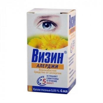 ВИЗИН АЛЕРДЖИ КАПЛИ ГЛ. 0,05% 4МЛ в Хабаровске