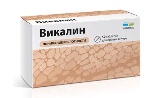 ВИКАЛИН ТАБ. №50 ОБН в Томске