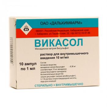 ВИКАСОЛ Р-Р В/М 1% 1МЛ №10 ДХФ в Чебоксарах