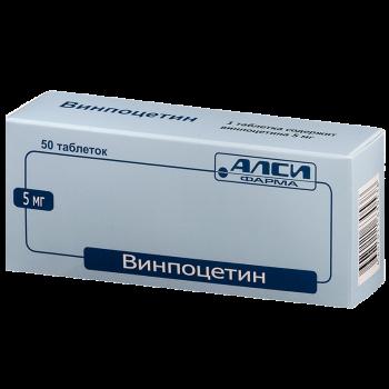 ВИНПОЦЕТИН ТАБ. 5МГ №50 АЛС в Красноярске
